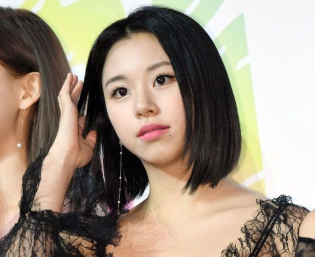 'This is something to be ashamed of': TWICE star Chaeyoung sends stern message after phone number is leaked