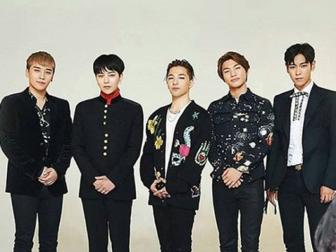 BIGBANG's Daesung cleared after prostitution probe