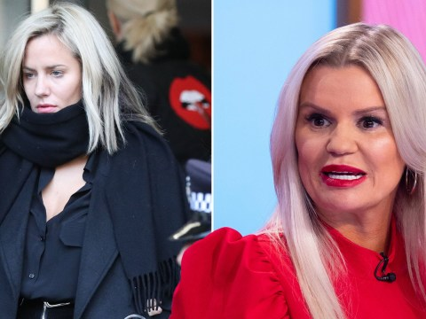 Kerry Katona says she 'won't judge Caroline Flack' amid assault charge and claims it's harder for female stars to make a comeback