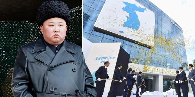 Image composite du dirigeant nord-coréen Kim Jung Un et du bâtiment d'interconnexion qui aurait explosé