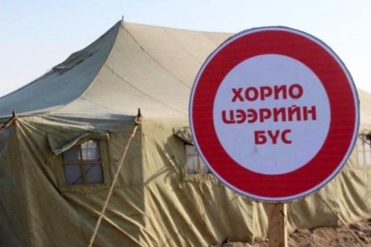 La peste bubonique a été enregistrée dans deux régions de la province de Khovd à l'ouest de la Mongolie