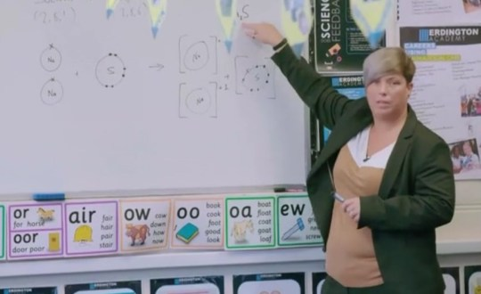 The Teacher With Tourette's