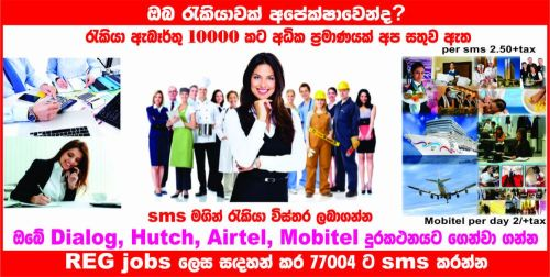 Jobs Vacancies in Sri Lanka