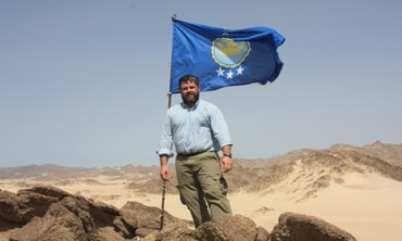 The Kingdom of North Sudan Flag