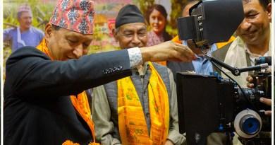 सीलु तीर्थमा आधारित नेपालभाषाको चलचित्र 'तुयू'को शुभ मुहूर्त सम्पन्न