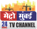 Metro Mumbai Logo