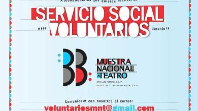 Photo of Se Solicita Voluntarios para la Muestra Nacional de Teatro