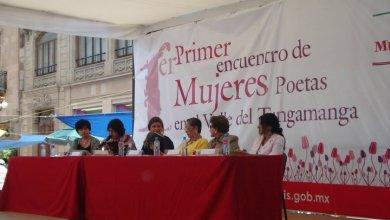 Photo of 2° Encuentro Nacional de Mujeres poetas en el Valle del Tangamanga