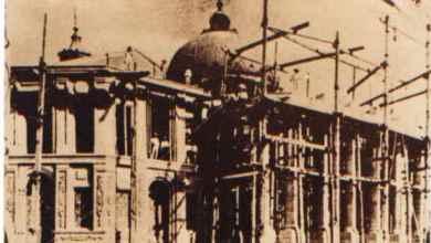 Photo of Este año,magna exposición de 120 años de cultura potosina