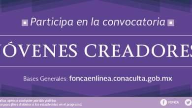 Photo of Lanzan convocatoria de Becas para Jóvenes Creadores