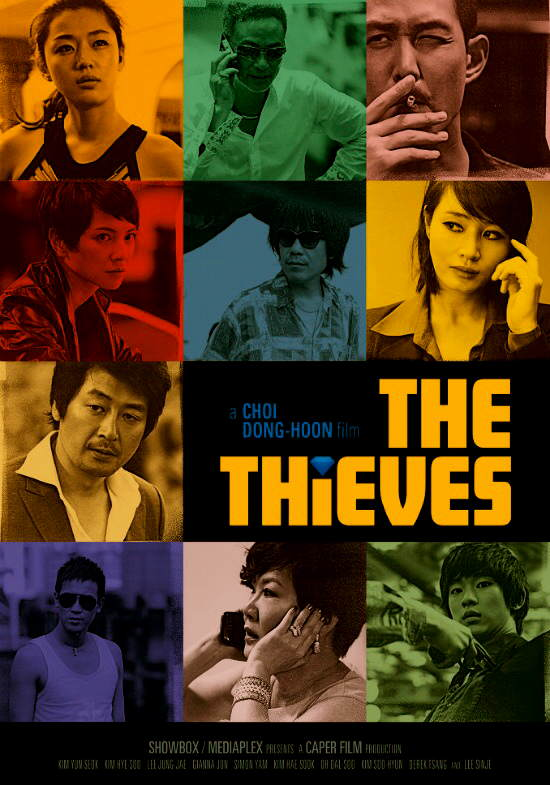 The-Thieves-Teaser-Poster