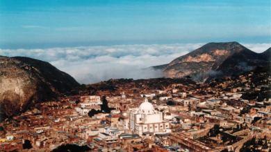 Photo of Presentarán el libro «Real de Catorce : Lugar de Monumentos históricos»