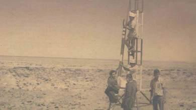 Photo of «San Luis Potosí tiene capacidades para el desarrollo espacial»