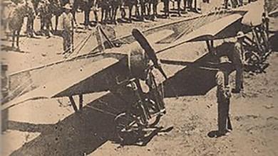 Photo of Se inaugurará la exposición «La Aviación en San Luis Potosí «