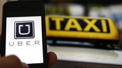 Photo of Uber será bloqueado en San Luis Potosí