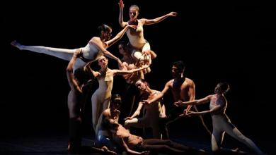 Photo of El día de hoy se presenta el Ballet Independiente en el Centro de Difusión Cultural Raúl Gamboa