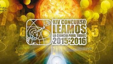 Photo of UASLP convoca el XIV concurso Leamos la Ciencia para Todos