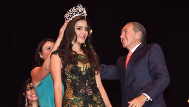 Photo of Stephania de la Paz Gómez, nueva reina de la FENAPO
