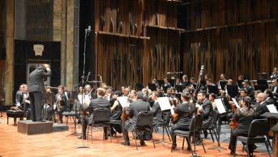 Photo of La OSSLP estrena Sinfonía de Emanuel Moór en Cineteca Alameda