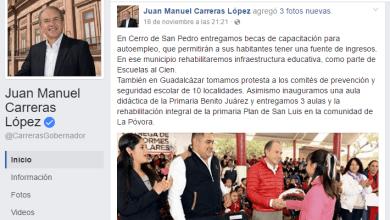 Photo of Carreras sin credibilidad; usa bots para echarse porras