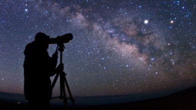 Photo of Este viernes noche astronómica en el Jardín México de Soledad