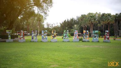 Photo of Parque Tangamanga con invernadero para la ciudadanía
