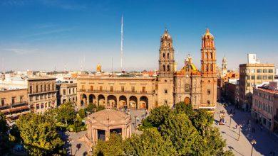 Photo of El Centro Histórico podría tener cine y centro comercial