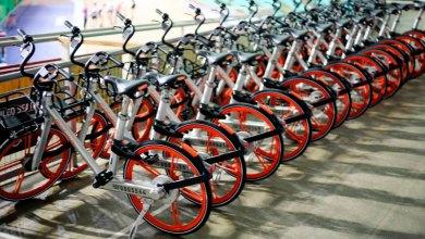 Photo of Renta pública de bicicletas en SLP podría proyectarse en noviembre