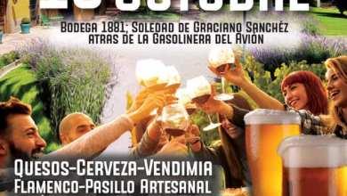 Photo of Este fin semana gran Festival de la Paella en Soledad