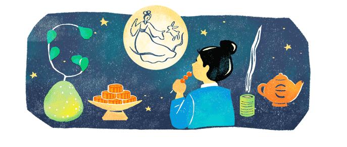 La Festa della Luna, il Doodle di oggi