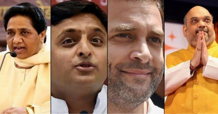 UP Elections 2017
