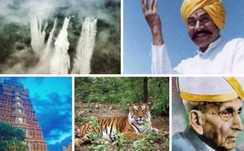things about karnataka