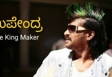 Films directed by Upendra