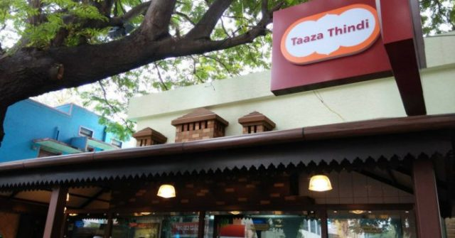 Things to do in Jayanagar