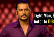 Interesting Facts About Darshan