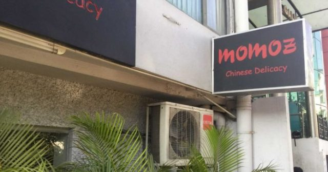 best momo in bangalore