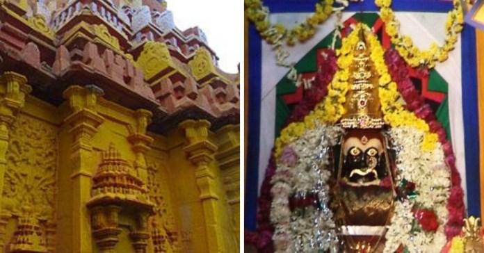 saundatti yellamma temple
