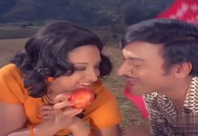 romantic kannada movies
