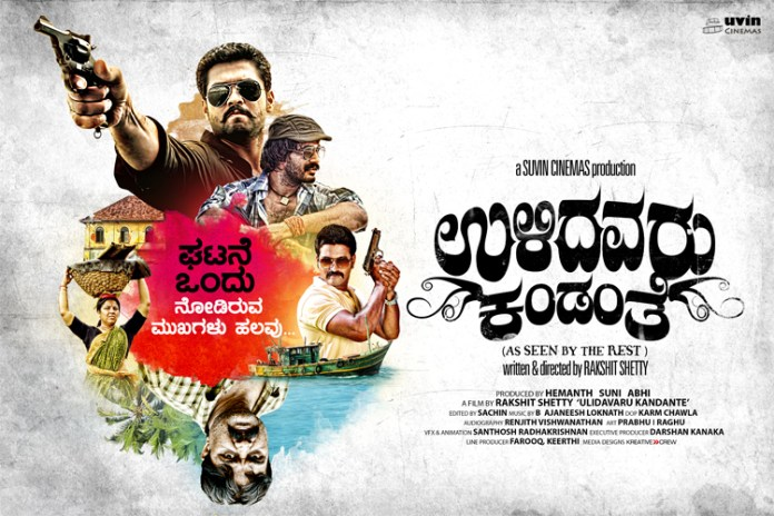 kannada movies box office