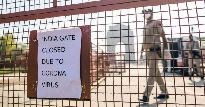 India Gate closed
