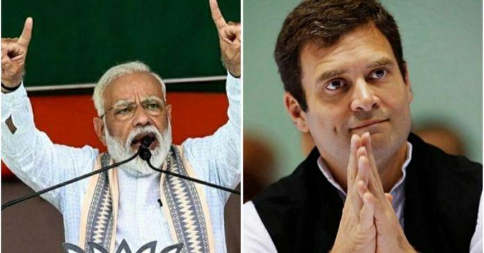 Congress Slams Modi