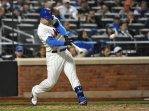 David Wright, now would be a good time to step up