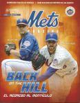 Mets Memorabilia Review: 2013 Program Vol.  52, Issue 5