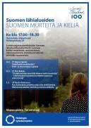 Suomen lähialueiden suomen murteita ja kieliä -luento