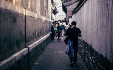 Estudiar un máster en China