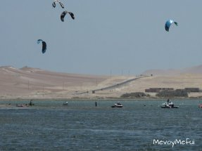 Kite surfing Paracas