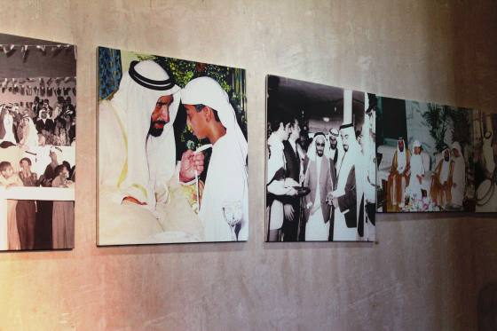Sheikh Zayed Centre Abu Dhabi