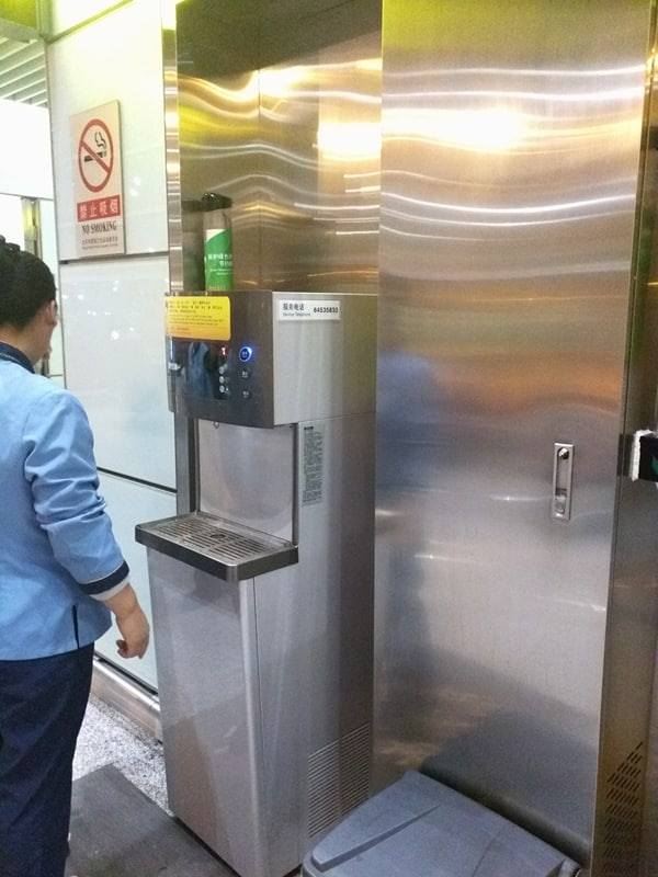 beijing airport water machine