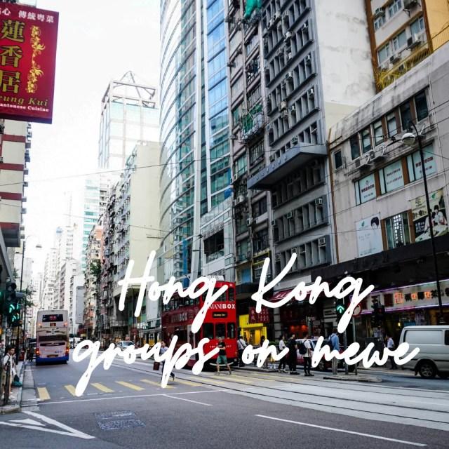 Hong kong groups on mewe