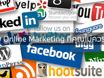OnlineMarketingBlog